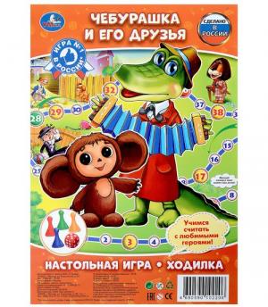 "НАСТОЛЬНАЯ ИГРА-ХОДИЛКА ""УМКА"" ""ЧЕБУРАШКА"""