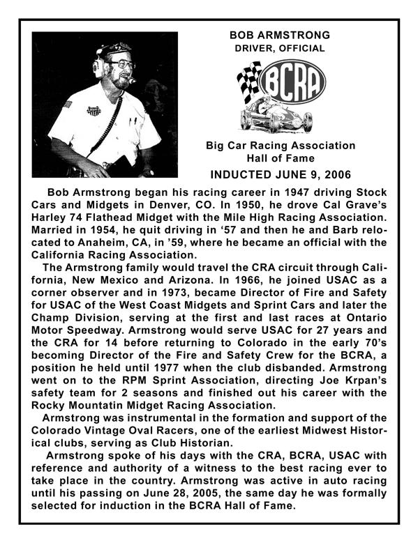 Bob-Armstrong-plaque-copy