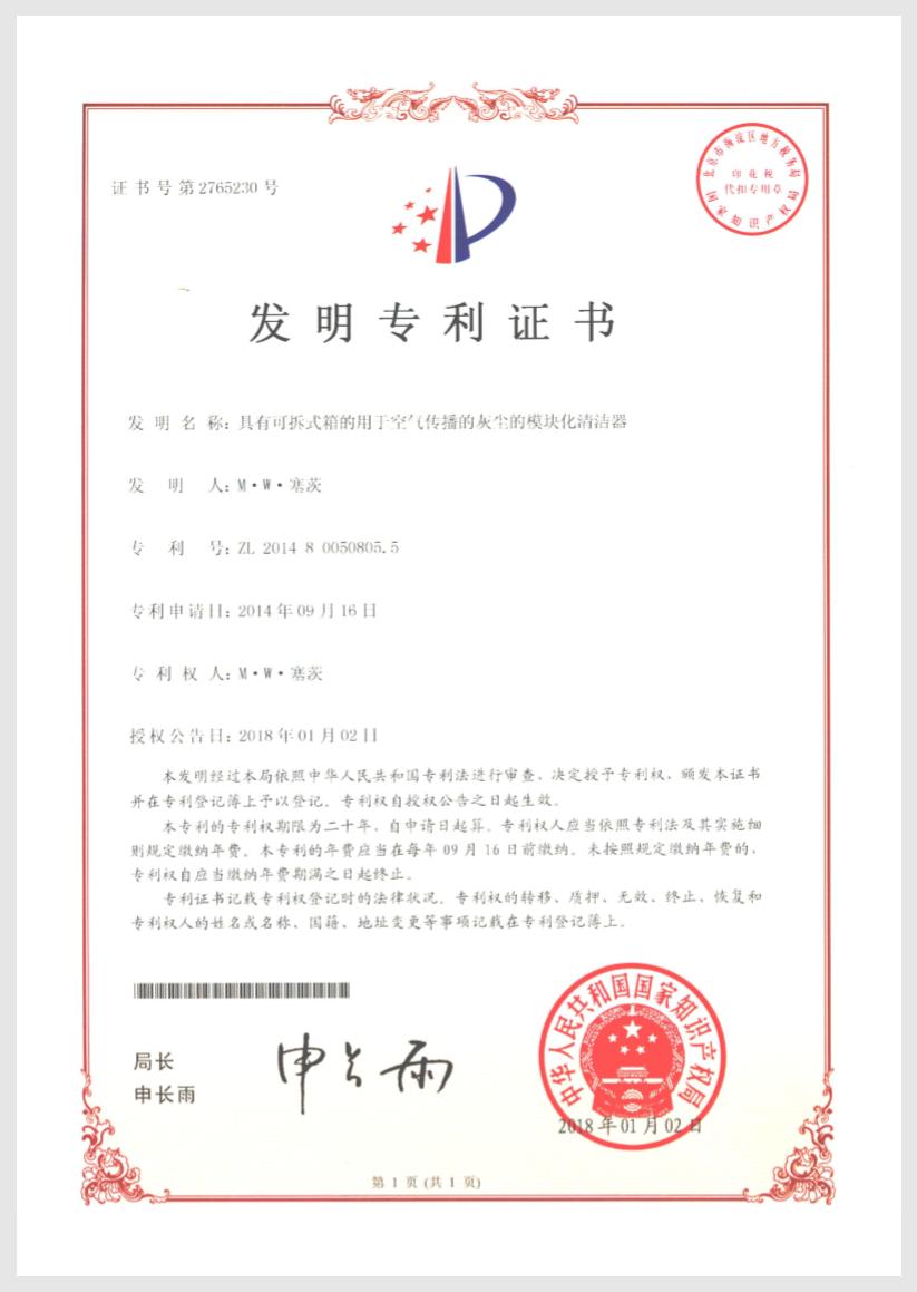 Chinese-patent-1