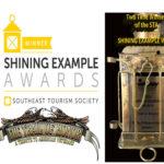 2014 STS Shining Example Award