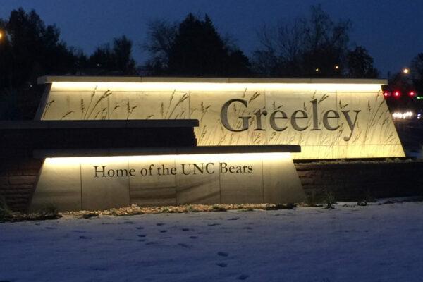 Greeley South East Gateway