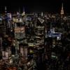 Iconic Skyline_Dyan Bryson_Open B_Equal Merit