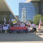 [시사] '문재인을 탄핵하라', LA 타임스 앞에서 집회 연 보수애국단체들.