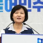 [시사] 더민주, 대한민국 개정 헌법 전문에 '촛불혁명' 넣겠다.