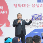 [종교] 한기총 임원단, 혈서로 NAP 반대 입장 밝혀