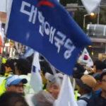 [시사] 합법 태극기집회를 향해 욕설한 버스 기사. 경찰은 무엇을?