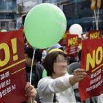"""[종교] 부산 퀴어축제 """"음란행사 아웃"""" 반대구호 속 개최"""