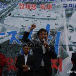 [Photo] 박정희 역사는 대한민국의 역사