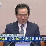 [시사] 자유한국당 내 친박, '탄핵백서' 만들고 '김무성 유승민' 넣겠다