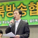 [사회] 자유북한방송 김성민 대표, 김정은 체포조 공개모집