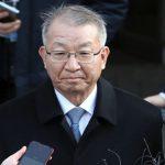 [시사] 명재권 판사, 양승태 전 대법원장 구속영장 발부