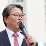 [시사] 검찰, 문재인 대통령 향해 '미친XX' 발언으로 고발당한 조원진 대표 불기소 처분