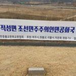 [시사] 서해수호의날은 쌩! 북한군 추모제는 매년 참석?