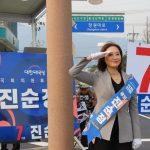 [시사] 강기윤 잡은 진순정. 애국당 보수권 캐스팅보트 쥐나?