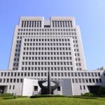 [시사] 대법원 결국 일본제철 압류 재산 강제매각 나서나?