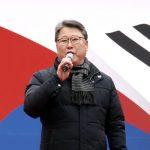 [사회] 조원진 의원 초청 LA 태극기집회 열린다
