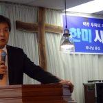 """[사회] """"박근혜 대통령 복권 위한 투쟁은 보수의 의무이자 권리"""""""