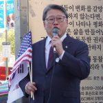 [시사] 조원진 대표, 제2차 LA 방문 동포 간담회 및 대극기 집회 성황