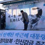 [사회] 우리공화당, 박정희 대통령 탄신 102주년 기념식 열어