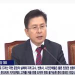 """[시사] """"文 선거공작 몸통…침묵은 묵시적 혐의 인정"""""""