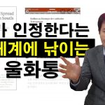 [논평] 선거용 모범방역에 낚이는 해외언론보도 뻥튀기