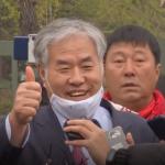 [시사] 전광훈 목사 56일만에 석방