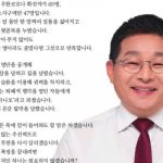 [입장문] '차명진 후보 막말(?) 사건'에 대한 해외동포단체 입장문