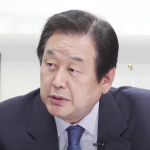 """[시사] 우리공화당 """"탄핵 각설이 왕초 김무성 정계 은퇴하라!"""""""