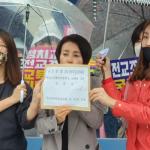 [시사] 전학연 및 52개 시민단체, 전교조 규탄 집회