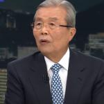 """김종인 """"박근혜 운명, 유권자 배신한 탓"""" 입장 밝혀"""