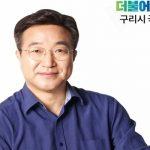 민주당 '부동산법안 11건' 단독 처리…