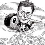 공짜 길드려진 국민, '정치적 동물농장' 사육 가축된다.