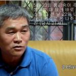 [기고] 문재인과 전두환의 5.18 역사전쟁 [36] – 홍금숙의 위증과 황석영의 억측