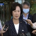 """문재인, 추미애 버리나? MBC """"추 아들 병가 심의 안  거쳤다…"""""""