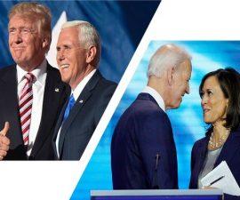 2020 트럼프