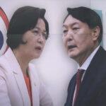 추미애 '사상 초유' 윤석열 검찰총장 직무정지 카드