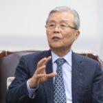 """북한 """"김종인 선거 기술자"""" """"무기력한 국민의힘"""""""