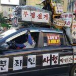 국민의힘, 김소연, 민경욱 당협위원장직 박탈. 부정선거 의혹, 문재인 욕하면 퇴출당하나?