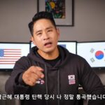 """유승준, 유투브 통해 애국 발언. """"끝내 촛불 들고 정권 뒤집고…"""""""