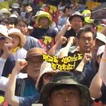 """[최익주 연재] """"미국이 북한을 먹어버릴 것""""이라고 가르친 전교조"""