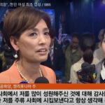 공화당 연방하원 영 김 의원. 트럼프 불신임 결의안 발의 후 자랑스럽게 생각한다 밝혀