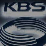 文 끝이 다가오니 최악의 발악, 北 평양에 KBS 지국 개설 계획