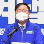 """김태년 """"한 번 더 기회달라"""" 또 적폐 청산 언급. 민심은 """"민주당이 적폐!"""""""
