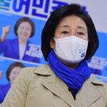 박영선, 도쿄아파트에 이어…장관 때 日 주식투자