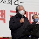 """""""고쳐서 쓸 수 없는 패륜아!"""" 문재인 향해 쓴 소리 뱉은 전광훈 목사"""
