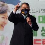 조원진 대표, 3월 10일부터 중국폐렴 방역수칙 지키며 합법투쟁 하겠다.