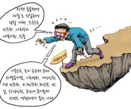20210301 아차달
