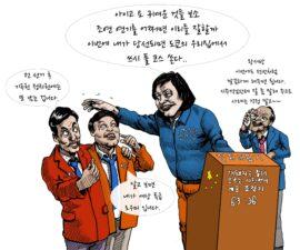 20210331 아차달