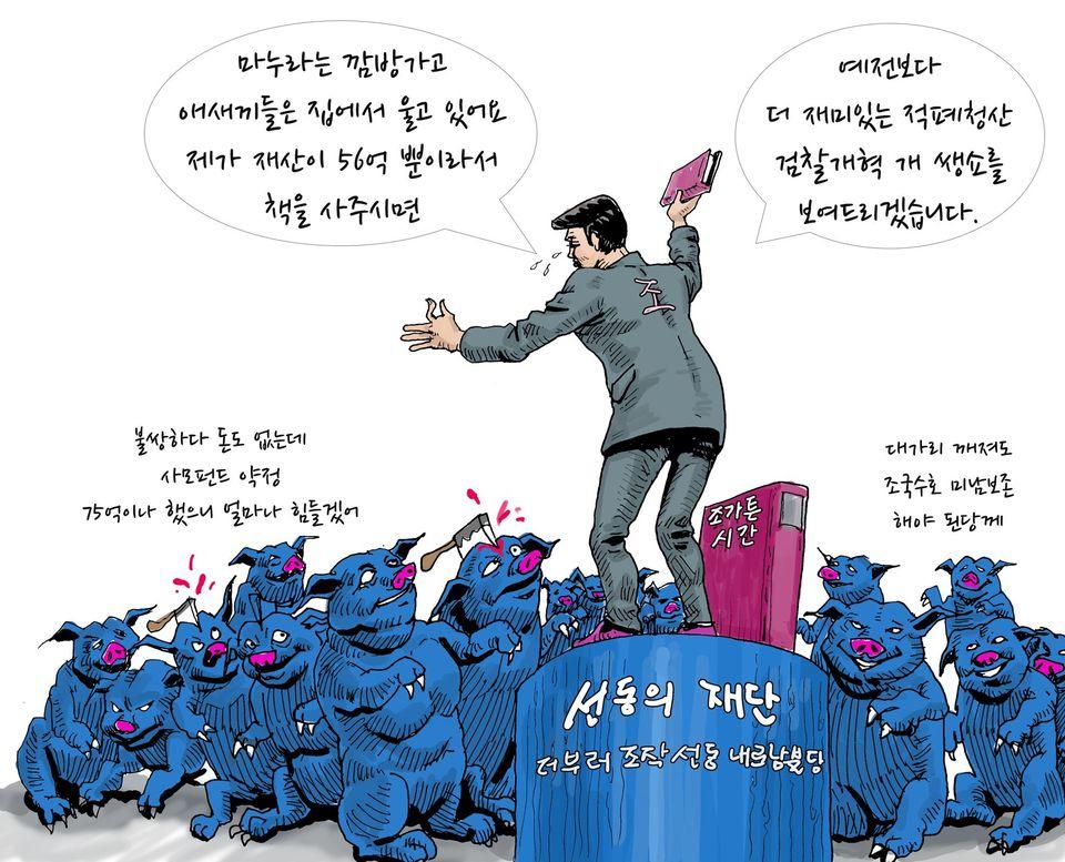 20210603 아차달