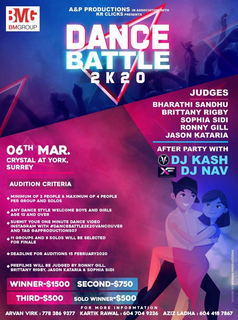 Dance Battle 2K20
